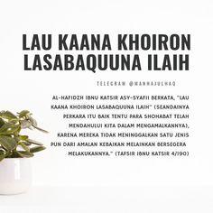 Muslim Quotes, Islamic Quotes, Near To You, Islam Muslim, Self Reminder, Quran, Allah, Advice, Faith