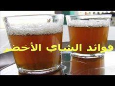 الدكتور محمد الفايد فوائد ومضار القهوة اللتي يجهلها عامة الناس - YouTube Pint Glass, Wayfarer, Youtube, Youtubers, Youtube Movies