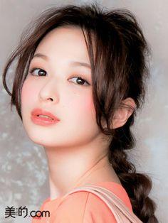 Makeup Mastery – Your guide to perfect makeup Japanese Makeup, Japanese Beauty, Asian Beauty, Asian Wedding Makeup, Asian Makeup, Cute Japanese Girl, Make Up Looks, Girls Makeup, Beautiful Asian Women