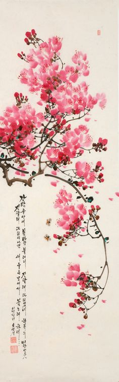 Oh Young Seong - korean artist Blossom Tattoo, Art Asiatique, Korean Painting, Japanese Painting, Chinese Painting, Japanese Art, Sakura Painting, Chinese Artwork, Traditional Japanese