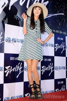韓国・ソウル(Seoul)にあるロッテシネマ(Lotte Cinema)建大入口店で開かれた、映画『ハイヒール(英題、Man on High Heels)』のVIP試写会に臨む、ガールズグループ「2NE1」のダラ(DARA、2014年6月2日撮影)。(c)STARNEWS ▼11Jun2014AFP 韓国映画『ハイヒール』VIP試写会、ジュンスやチェ・ジウらが出席 http://www.afpbb.com/articles/-/3017107 #Sandara_Park #2NE1_DARA #박산다라 #朴산다라 #朴珊德拉