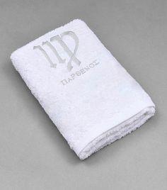 Κεντημένη Πετσέτα με Ζώδιο Παρθένος - Κεντημένες Πετσέτες | Pennie®