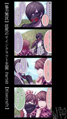 キヨ、ジーフー、ラーヒーでマイクラ Twitter, Anime, Movie Posters, Youtube, Film Poster, Cartoon Movies, Anime Music, Animation, Youtubers