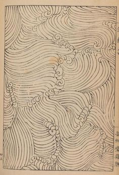 "The Internet Archive have recently released an incredible Japanese art archive featuring ripple and wave illustrations from Titled ""Hamonshū,"" the abstract, black ink drawings were originally produced by Japanese artist Mori Yuzan. Japan Illustration, Japanese Drawings, Japanese Prints, Wave Drawing, Water Patterns, Floral Patterns, Textile Patterns, Japanese Water, Traditional Japanese Art"