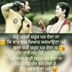 36 Best Quotes Images Hindi Quotes Punjabi Quotes Punjabi Status