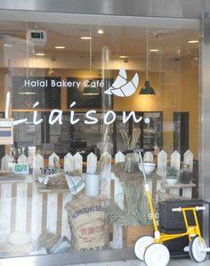 Halal Bakery Cafe Liaison