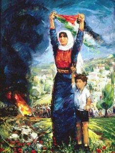 Palestinian Painting by Ismael Shmoot