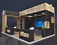 Merck on Behance Kiosk Design, Display Design, Web Banner Design, Exibition Design, Exhibition Stall Design, Pavilion Design, Casas Containers, House Front Design, Lounge Design