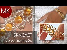 """МК // Браслет """"золотистый"""" фриволите // схема и процесс плетения. - YouTube"""