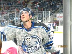 Andre Bouvet-Morrissette  Military Appreciation Night