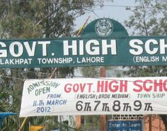 Govt High School (Township 2), Lahore. (By www.flickr.com/photos/paktive/)