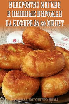 soft and lush kefir pies in 30 minutes - soft and lush kefir pies in 30 minutes – - Russian Pastries, Good Food, Yummy Food, Dessert Pizza, Savoury Baking, Russian Recipes, Seafood Dishes, Kefir, Tasty Dishes