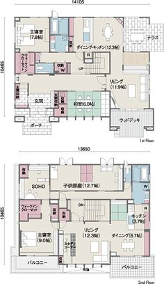 間取り図 Sims House Design, Japanese House, Home Design Plans, House Layouts, Home Deco, House Plans, Floor Plans, Flooring, How To Plan