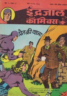 Indrajal Comics, Action Comics, Hindi Comics, Download Comics, Lost In Space, Comic Covers, Reading Online, Novels, Marvel