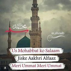 Best Islamic Quotes, Muslim Love Quotes, Quran Quotes Love, Islamic Phrases, Beautiful Islamic Quotes, Ali Quotes, Islamic Inspirational Quotes, Crazy Quotes, Prophet Muhammad Quotes