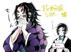 Demon Slayer, Slayer Anime, Latest Anime, Anime Demon, Fantasy World, Some Pictures, Me Me Me Anime, Doujinshi, Aesthetic Anime