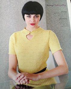 Ravelry: Knotted Stitch Top pattern by Natalie Smart