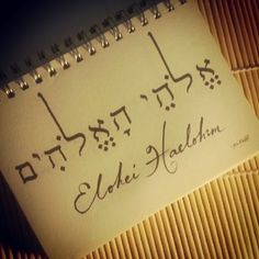 Elohei Haelohim