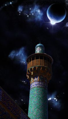 Mosque Tower in Isfahan, Iran. Islamic Images, Islamic Pictures, Islamic Art, Mosque Architecture, Art And Architecture, Iran, Muslim Pray, Imam Hussain Wallpapers, Dslr Background Images