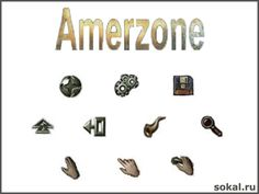Курсоры из Amerzone.