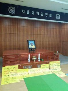 JungWon, The Buddhist Priest of Korea, Rest in Peace…정원 스님, 어두운 세상을 밝히는 불빛 영면하다 | 코리일보 | CoreeILBO