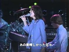 The Carpenters -Yesterday Once More
