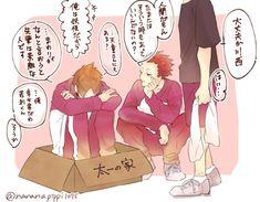画像 Haikyuu, Twitter, Comics, Anime, Ship, Japan, Manga, Games, Okinawa Japan