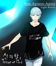 Kun Aguero Agnis | Tower of God manga