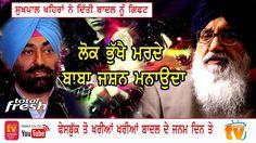 Sukpal Singh Khara Big Attack Parkash Singh Badal Why Happy Birthday Lat...