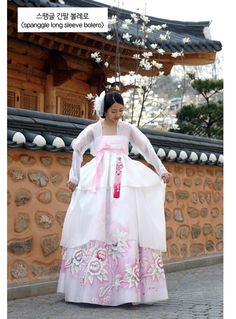 Modern Korean hanbok another possible reception style.