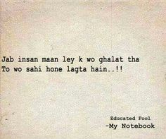 Hmmh Hindi Quotes, Quotations, Qoutes, Quotes And Notes, Me Quotes, Urdu Shayri, Love Thoughts, Heart Touching Shayari, Urdu Words