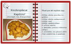 My Recipes, Favorite Recipes, Sweets, Drinks, Cooking, Blog, Sweet Pastries, Cucina, Beverages