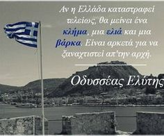 Odyseas Elytis ~ Quote about the spirit & strength of Greece Learn Greek, Macedonia Greece, Greek Flag, Greek Culture, Greek Words, Greek Quotes, Greek Life, Greece Travel, Words Of Encouragement