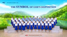 "Best Way to Know God | Praise and Worship ""Chinese Gospel Choir 17th Per..."