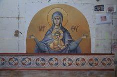 1 post published by iconsalevizakis during January 2018 Byzantine Icons, Orthodox Icons, Fresco, Christianity, Religion, Ornaments, January 2018, Painting, Child