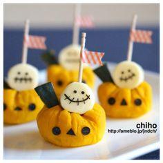 ハロウィンパーティーに☆ランタンかぼちゃ茶きんサラダ