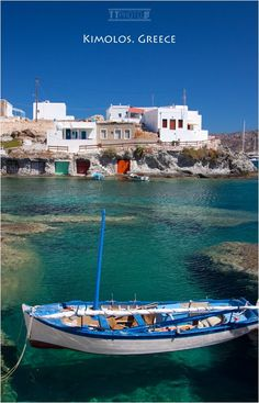 Kimolos island Places In Greece, Greece Islands, Beautiful Places, Amazing Places, Greece Travel, Countries Of The World, The Good Place, Places To Visit, Around The Worlds