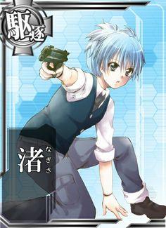 Nagisa Shiota , Assassination Classroom
