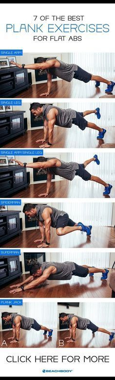 Looking for flat abs? Look no further than these 7 great plank exercises you can do at home! #fitness #abworkout
