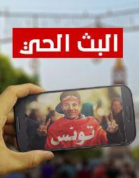 تونس تحتل المرتبة السابعة ضمن قائمة أفضل 20 وجهة سياحية لسنة 2015