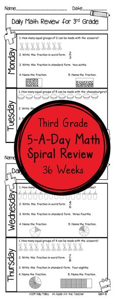 36 weeks of daily Common Core math review for third grade! Preview and Review important 3rd grade math concepts all year long! Perfect for homework, morning work, or test prep! 5-A-Day: 5 tasks a day, M-Th. 10 Question Quiz Each Friday CCSS M.3 Available for 3rd and 4th grades. Editable Version Included.