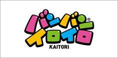 Typography Logo, Logo Branding, Lettering, Logos, Bg Design, Game Logo Design, Three Logo, Japan Logo, Anniversary Logo