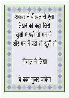 Meaningful Images And Quotes In Hindi Images Hd Download