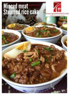 Taiwanese Minced Meat Steamed Rice Cake (台湾肉燥碗粿)
