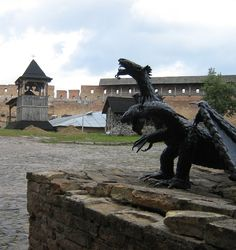 Дракон замку Любарта.Луцьк