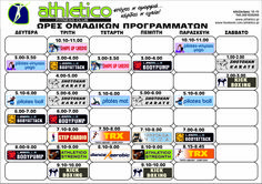 Athletico's new programme