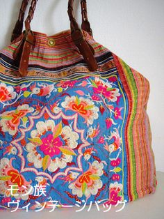 モン族ヴィンテージバッグ Hmong vintage bag. Beautiful embroidery!  #hmong