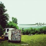 Nowhere Fast [CD]