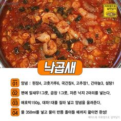 Bread Recipes, Cooking Recipes, K Food, Ice Cream Cookies, Thing 1, Korean Food, Food Plating, I Love Food, Soup