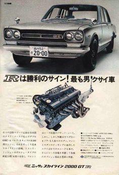 日産 スカイライン GT-R(初代) A sweetheart is found here! ❤️ http://meguriaisuru.hamazo.tv ❤️ http://s.ekiten.jp/shop_6041703/